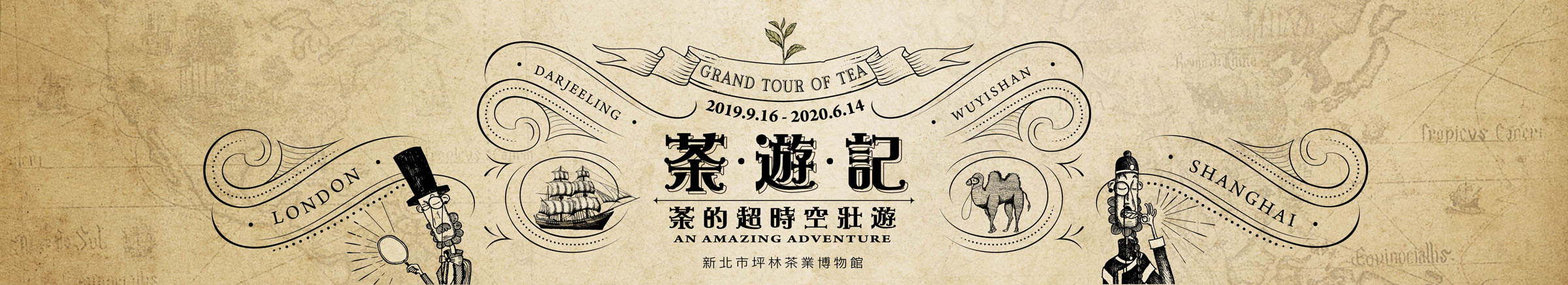 Grand Tour of Tea - An Amazing Journey